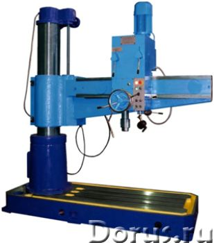 Предлагаем станок радиально - сверлильный 2К522-03 - Промышленное оборудование - Радиально-сверлильн..., фото 1