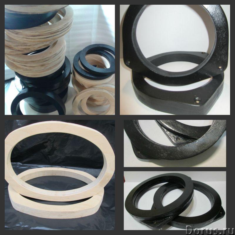 Проставочные кольца под динамики всех размеров - Запчасти и аксессуары - Проставочные кольца автомоб..., фото 2